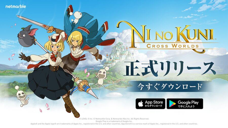【ニノクロ】韓国系MMOは日本人には合わない?【二ノ国:Cross Worlds】